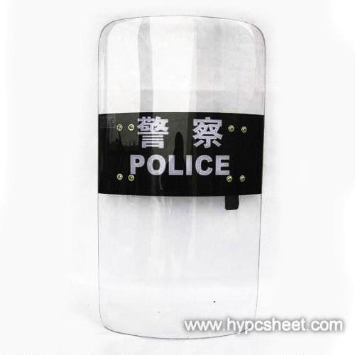 IMG:http://upload.ecvv.com/upload/Product/20118/China_Police_Shield20118251416451.jpg