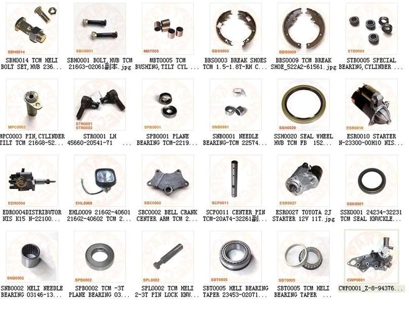 mitsubishi oem parts pictures