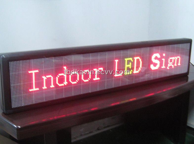 how to make led display board at home