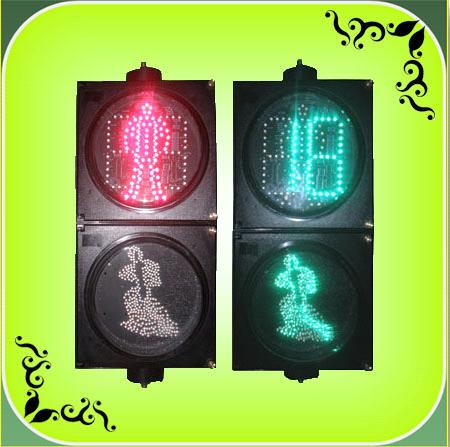 200mm LED Pedestrian Traffic Light RX200-3-25-1D