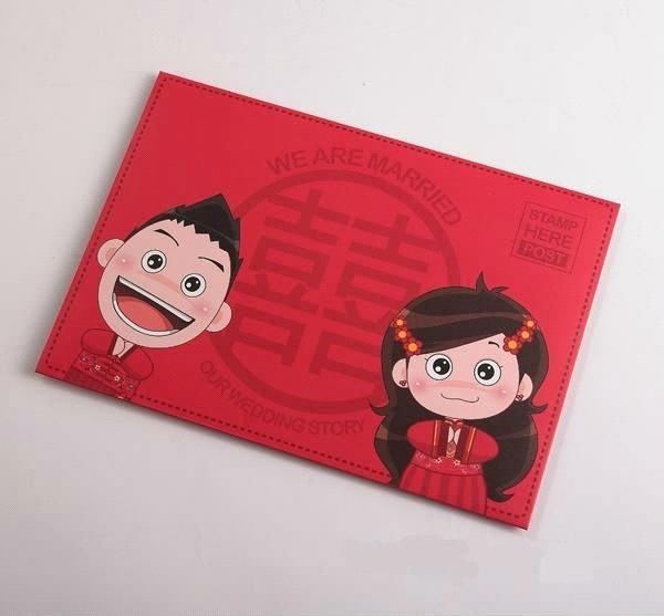 Chinese Wedding Gift Envelope : wedding invitation gift envelope - China envelope, jingli