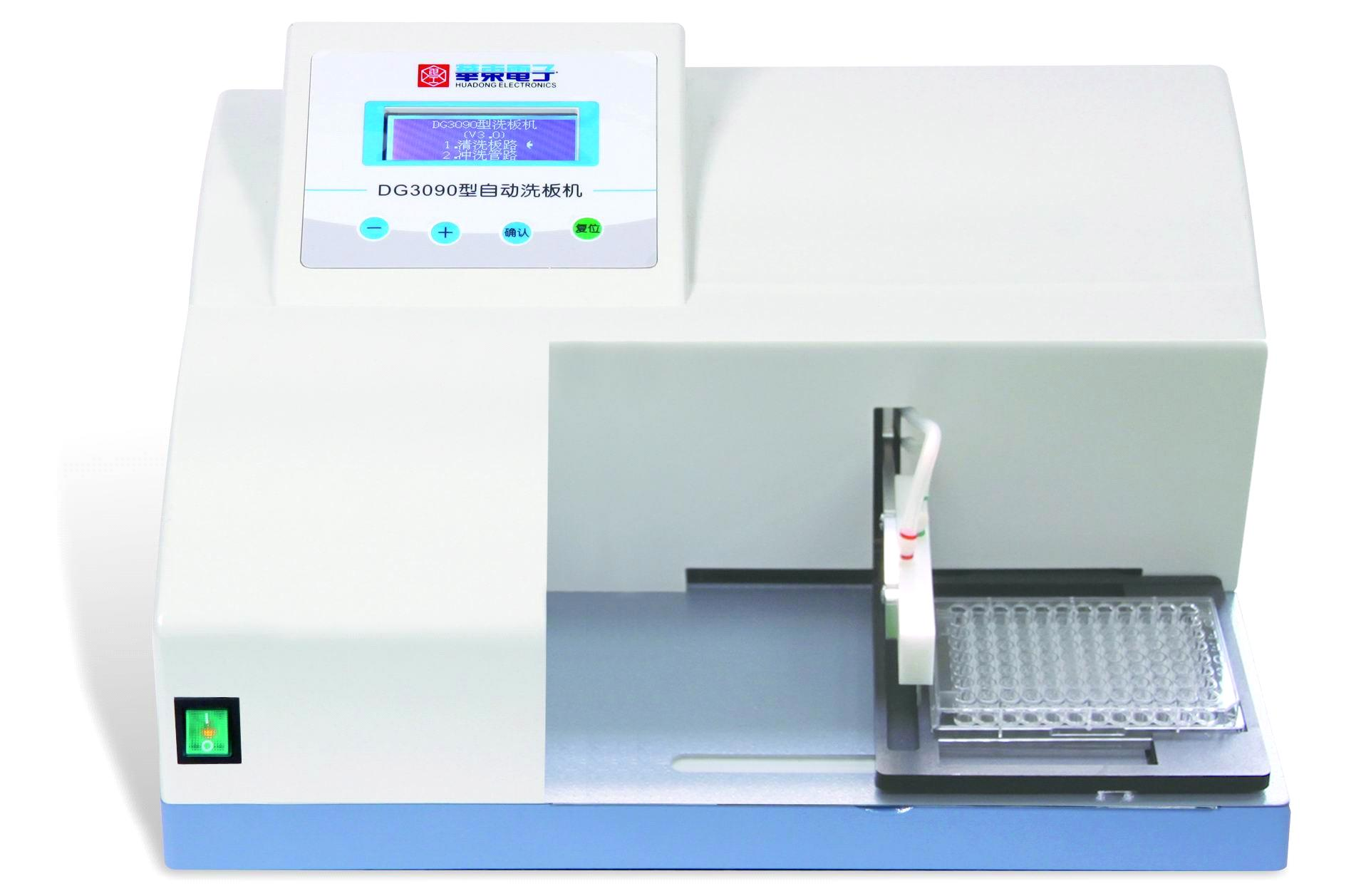 elisa machine automated