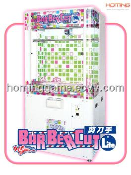 Cutting Arcade Games Machines for Sale(Hominggame-Com-211)