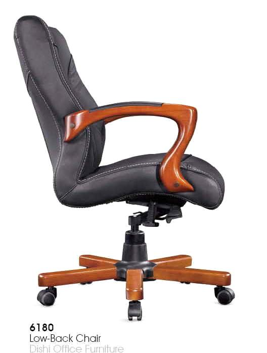Padded Wood Office Chair | Buy.com