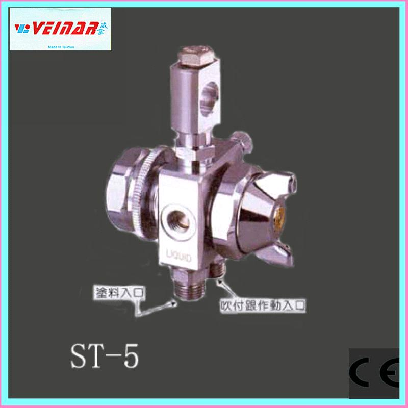 Spray gun ST-5 specifically for the die-casting machine
