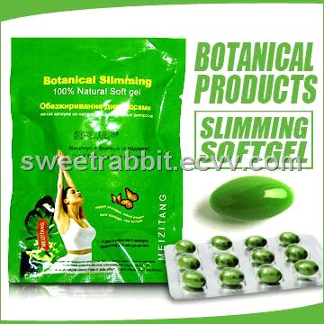 Meizitang Diet Pill Botanical Zisu Slimming Soft Gel - China Meizitang ...