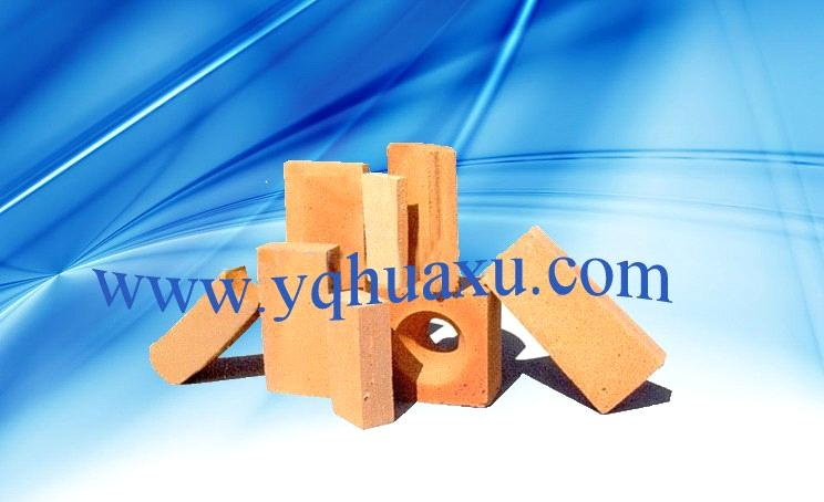 Yangquan China  City pictures : Home > Products Catalog > Fire clay brick