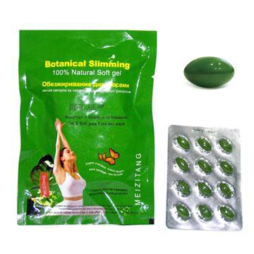 Meizitang Slimming Softgel best weight loss pills ...