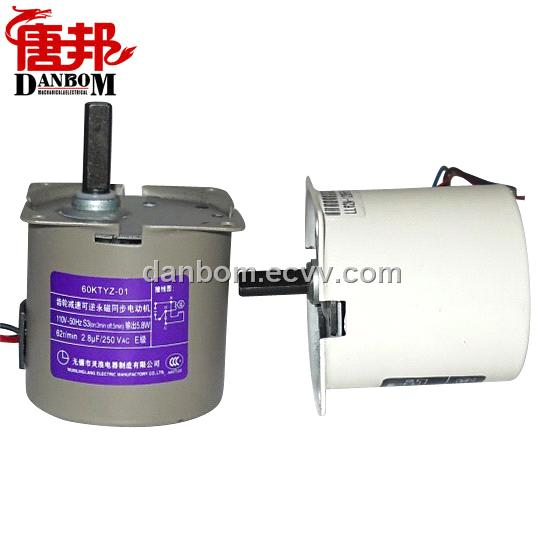 Synchronous gear motor purchasing souring agent ecvv for Ac synchronous motor manufacturers