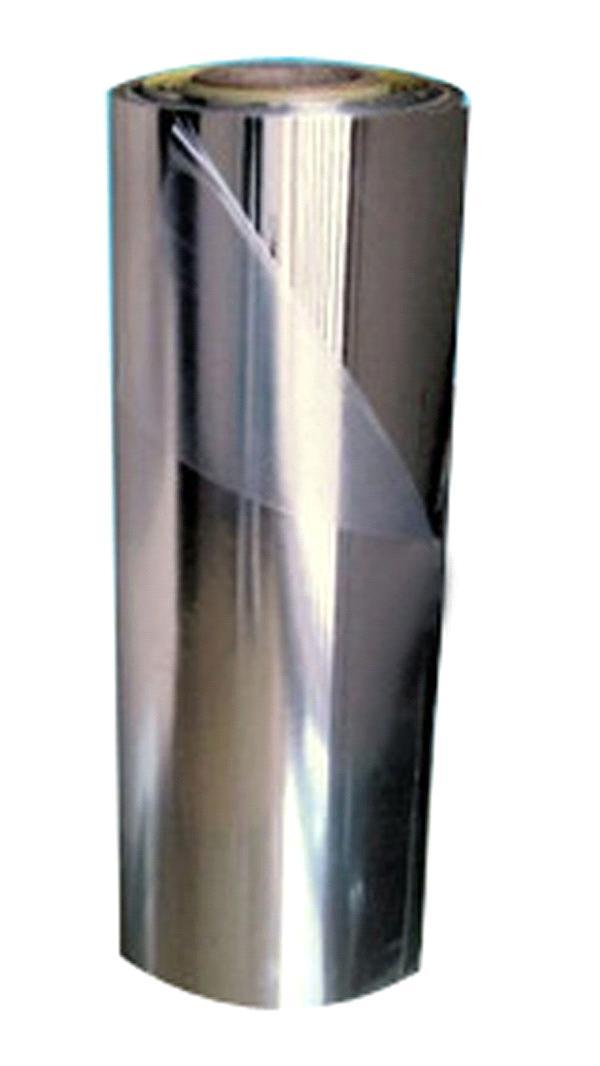 Solar Reflective Film Purchasing Souring Agent Ecvv Com