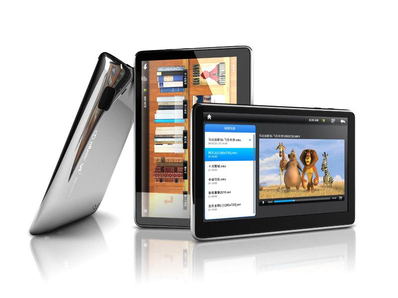 10 Quot Flytouch 3 Tablet Pc Android 2 3 Gps Hdmi 1ghz 4gb