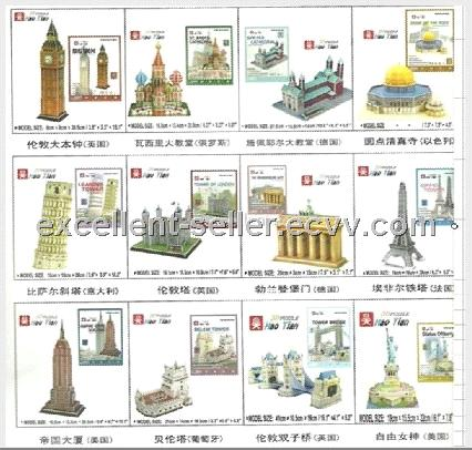 3d diy building model foam puzzle 12 types purchasing for Type architecture