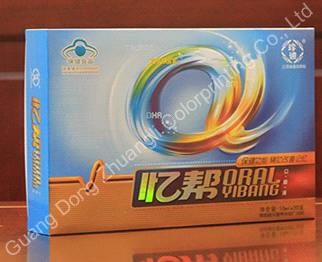 (Zla03h64)Custom Printed Hot Stamping Paper Packaging Box