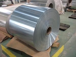 Plain Aluminium Foil