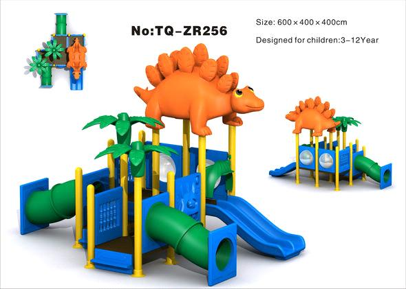 narure series > on Sale Plastic Children Playground Equipment TQ-ZR256