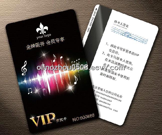 Sample Membership Cards