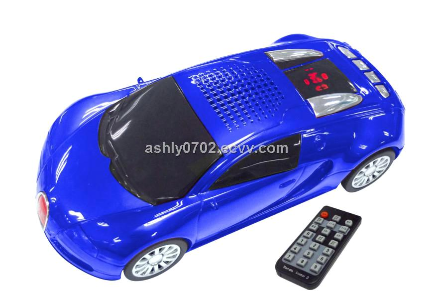 2012 new model car speaker with fm usb mp3 input purchasing souring agent purchasing. Black Bedroom Furniture Sets. Home Design Ideas