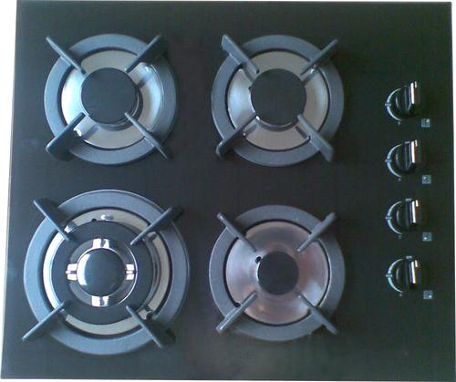 Best price gas hobs