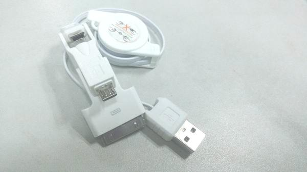 Iphone 4S/4G/3GS/Ipad data cable Mirco USB/Mini USB Iphone5 data cable2