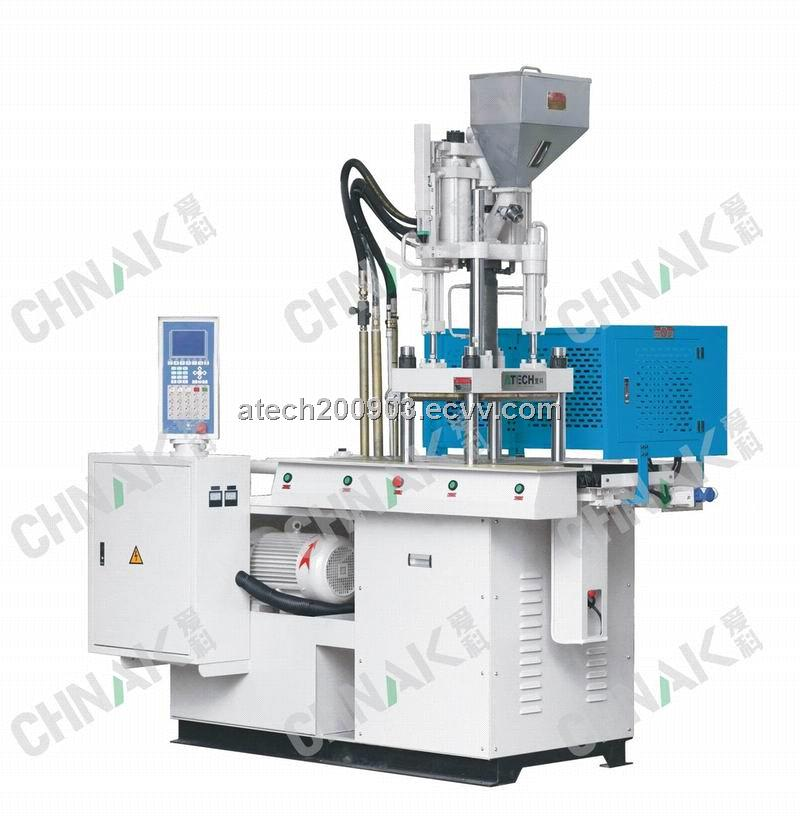 asian plastic injection moulding machine