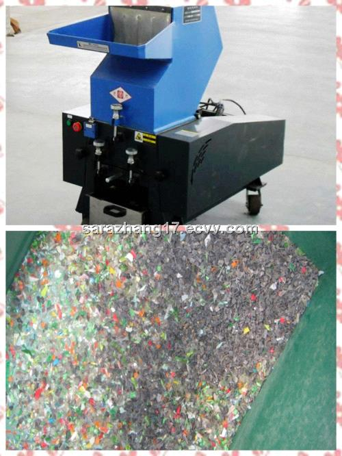 plastic bottle crusher machine