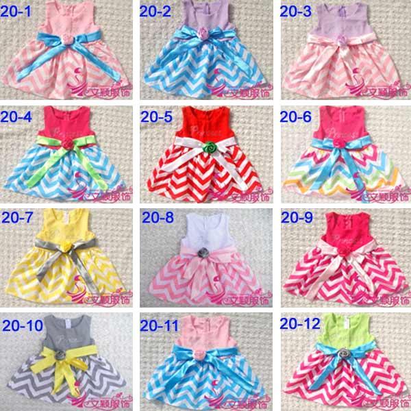 china wholesale girl clothing summer clothing girl chevron skirt201311
