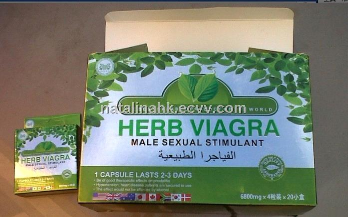 herb viagra does it workherb viagra china, herb viagra отзывы, herb viagra green box, herb viagra reviews, herb viagra pills, herb viagra green box side effects, herb viagra 6800mg, herb viagra for sale, herb viagra side effects, herb viagra ingredients, herb viagra green box review, herb viagra male stimulant, herb viagra wholesale, herb viagra green box ingredients, herb viagra 6800mg review, herb viagra directions, herb viagra green leaf pill, herb viagra amazon, herb viagra does it work, herb viagra en español
