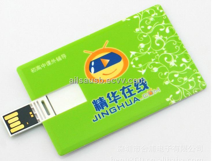 new fashion design credit card usb drive sc 016 china