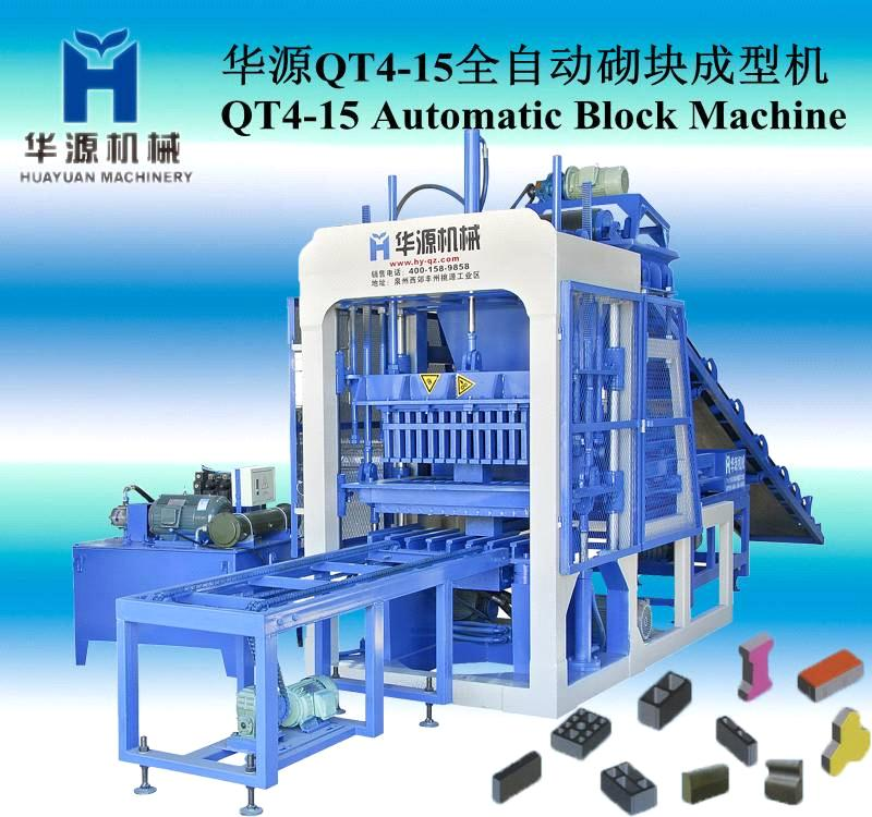 full automatic concrete brick machine production Cabro block making machine in kenya, paver block machine, full automatic brick machine manufacturer / supplier in china, offering full automatic paver/cabro block making machine in kenya, qt4-15 hydraulic cheap eco maquinas tijolos brick machine hot sale, qt4-15 automatic block making machine usine de briques machine in india and so on.