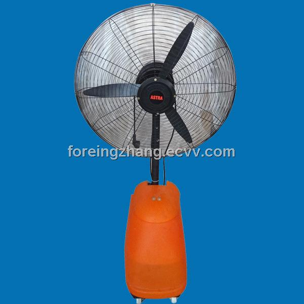 Portable Mist Fan for Promotion