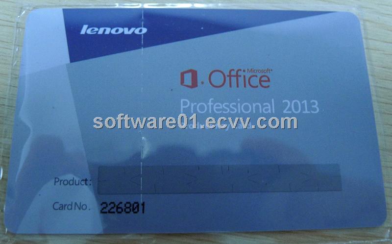 office retail key