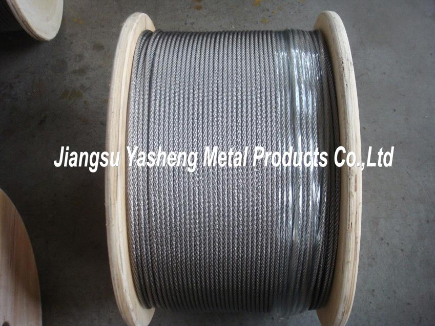 AISI316 7X19 8mm Stainless Steel Wire Rope (YSWR-43) - China ...