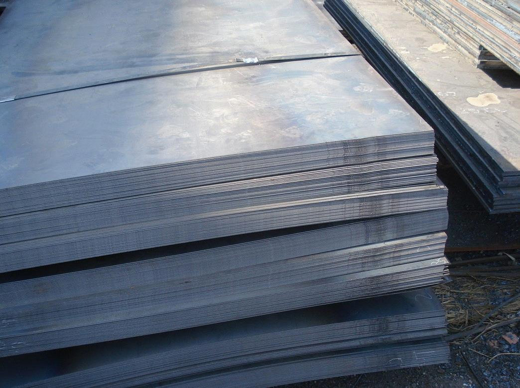 Q235b Mild Steel Sheet Purchasing Souring Agent Ecvv