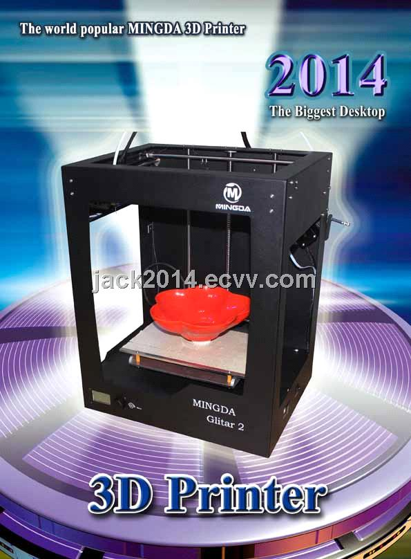 China high tech md new invented 3d printer galitar2 3d for Who invented the 3d printer