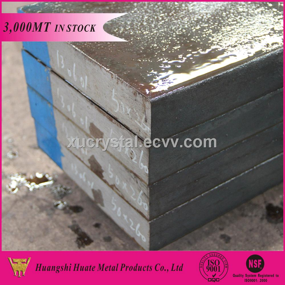 Hot working flat steel bar H14