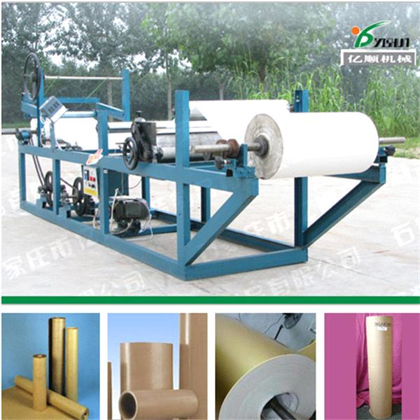 Roll Paper Paraffin Wax Coating Machine Factory Price From