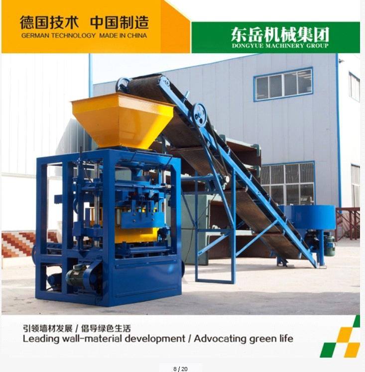 About Machinery & Equipment Company