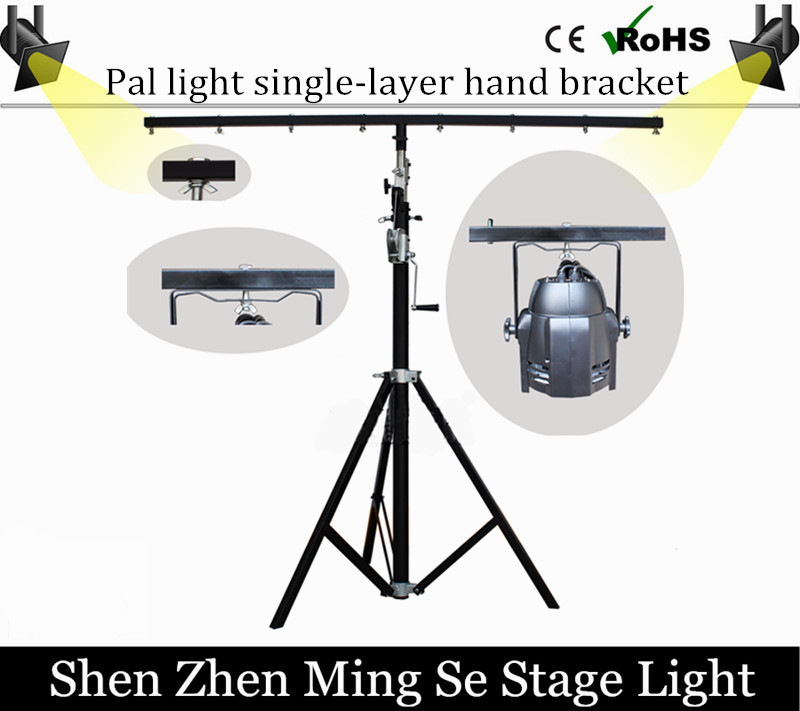 Stage Lighting Stand performances lighthouse lamp holder wedding hand