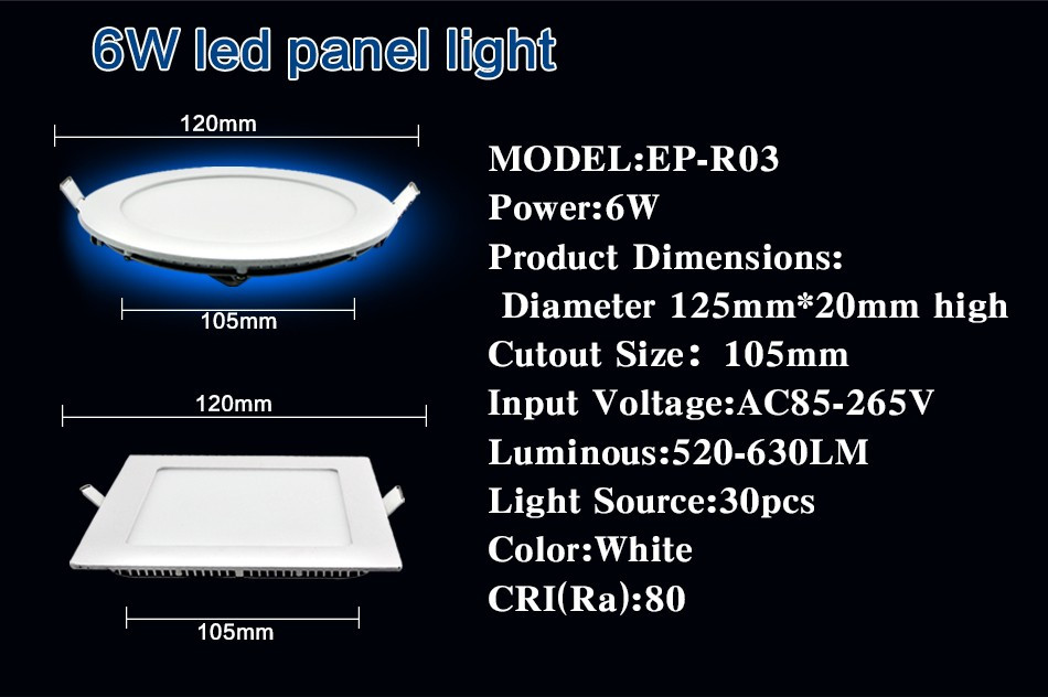 led downlight (44)