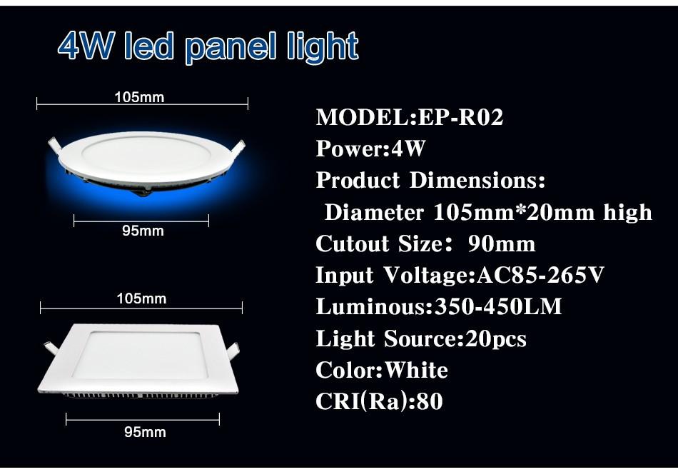led downlight (17)