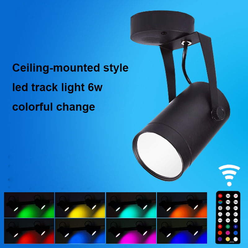 Free shipping 6w led tracking lamp 110v-240v 600lm high brightness dimiable colorful change led tracking light