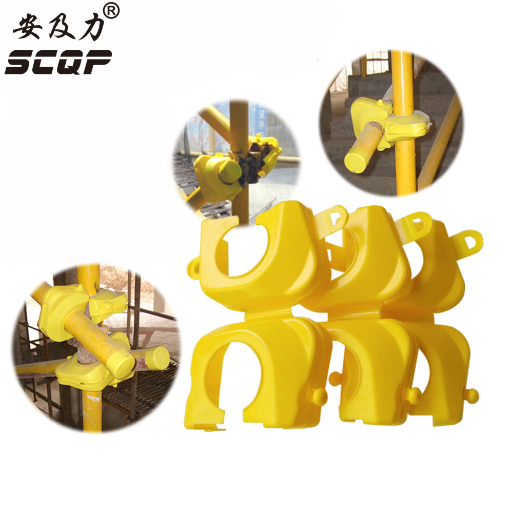 PE Scaffold Tube / End Caps Yellow Plastic Single Scaffolding Fastener Case Cover For 48-50mm Size Tube