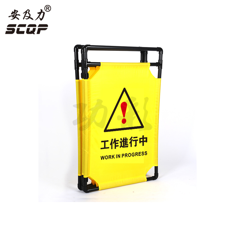 A7 Folding Plastic Traffic Barriers Foldable Expandable Remove Lift Elevator Maintenance Safety Working Barrier With Handle