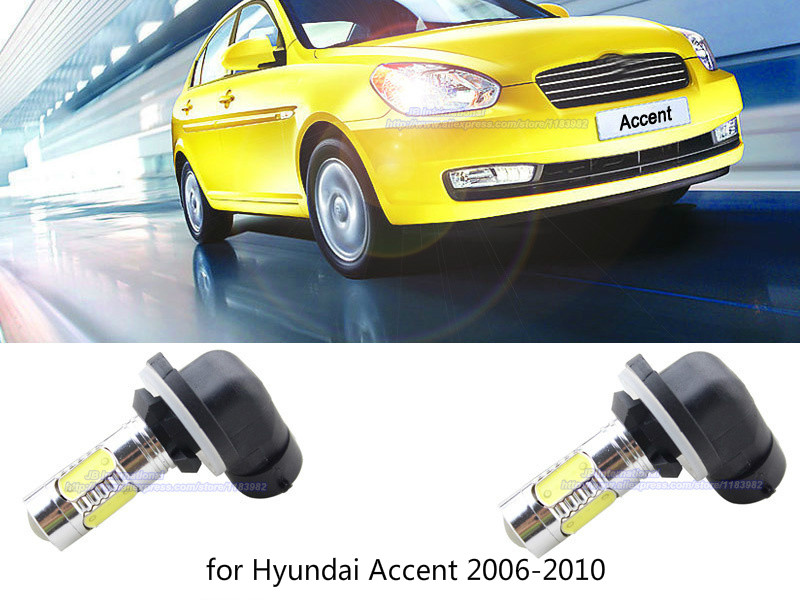 Car LED light for Hyundai Accent 2006-2010,7.5W H27W/2 Xenon white fog lighting bulbs for Hyundai Accent RB 881 886 COB Lamp