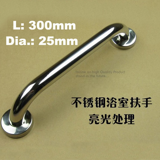 Bathroom Accessories Length 300mm Stainless Steel Thickened bathroom armrest wall bathroom hardware Grab Bars