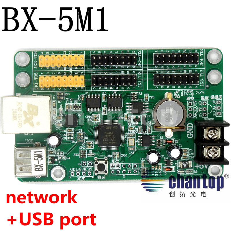 BX-5M1 network +usb port  512*64pixels RJ45 / ethernet communication single&dual color led moving sign control card