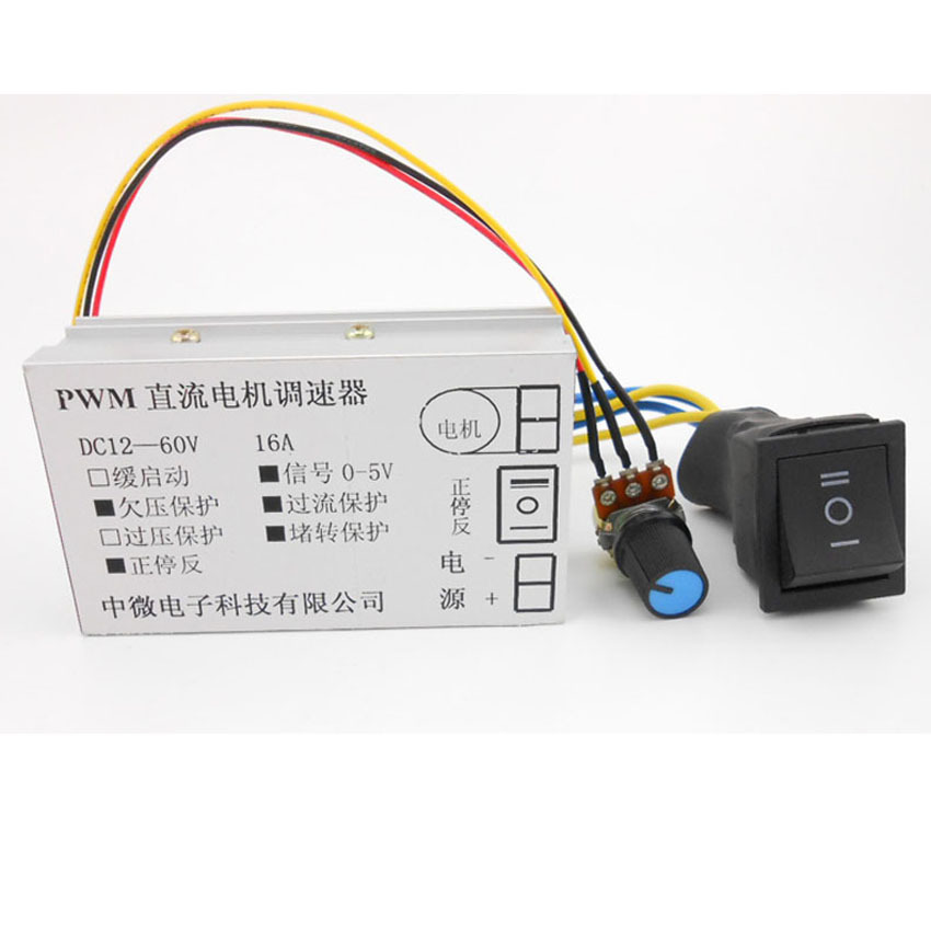 Reversible switching PWM pulse width governor 12V24V36V48V60V common powerful protection 16A