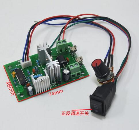 12V24V DC motor speed regulator 120W motor positive inversion double control variable speed switch electronic voltage regulator