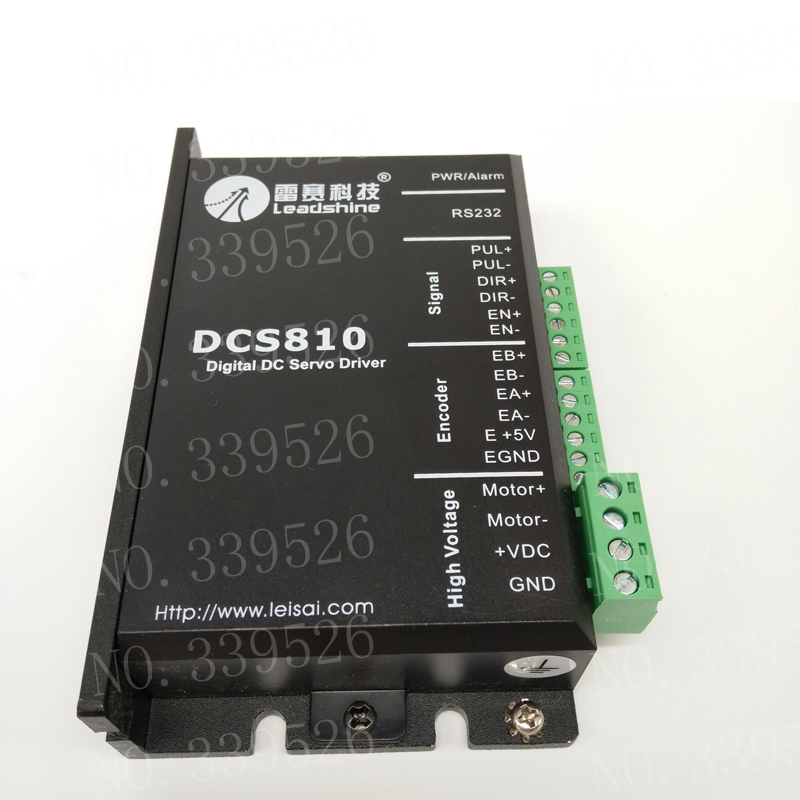 leishine DCS810 - Brushed DC Servo Drive; Max 80 VDC / 20A Peak