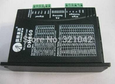 Leadshine DM860 2-Phase Digital Stepper Drive of 20 - 80 VDC Input Voltage and 2.4 - 7.2A Output Current